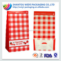 Food and gift packaging kraft paper bag without handle new product