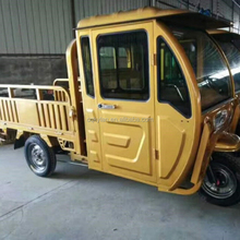 1000W/1500W/2000W High Quality Truck/ Cargo Motorcycle / Tricycle with cabin