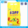 Soap Powder,detergent Washing Powder,laundry powder