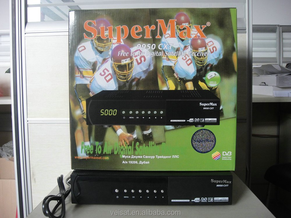 digital satellite receiver supermax 9950cxt with CA