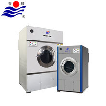 High quality textile fabric drying machine prices good for sale