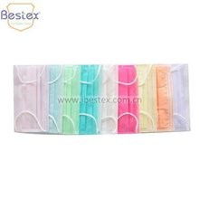Disposable nonwoven Face Mask surgical free registration