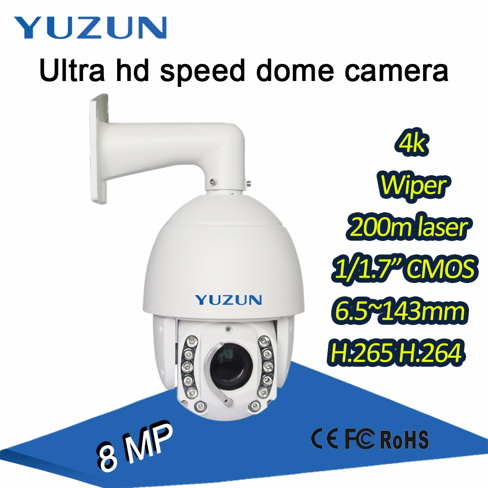 200m laser 22x zoom 8mp h.265 ptz outdoor dome ip camera with wiper
