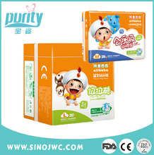 cheap Alibaba Disposable Pet Pet Baby Diaper tunisia