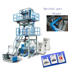 Double Layer Co Extrusion PE Film Blowing Machine for HDPE+LDPE,polyethylene extruder
