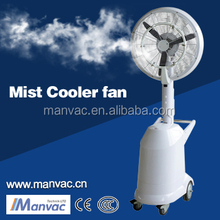 2016 Export 18'' Garden And Shop outdoor mist water air cooler fan