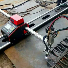 HNC 1500W-3 portable low cost cnc plasma cutting machine with flame cutting