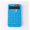 New Design Solar Power DIY Calculator
