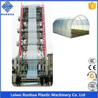 Multi-layer pe plastic agriculture film blowing machine