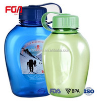 plastic water bottle with AS lid and silicone sleeve and soft carry handle