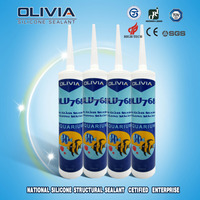 OLV768 aquarium sealant/glass adhesive silicone sealant