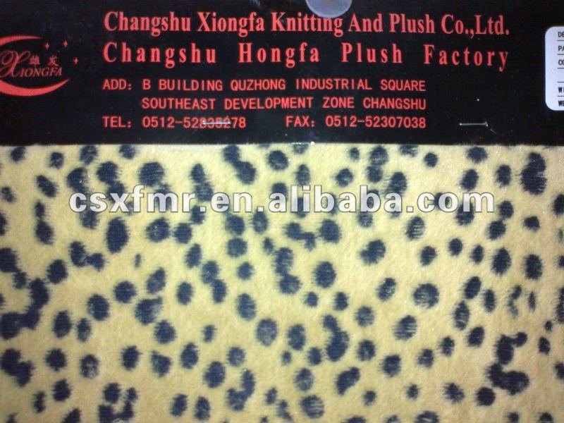printed pv plush fabric