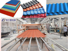 PVC Corrugated Roof Tile Sheet Extruder Machine