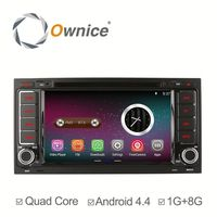 Quad core RK3188 Android 4.4 up to android 5.1 auto radio for VW Touareg T5 Multivan Transporter with BT