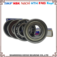 NSK NTN High Precision Deep Groove
