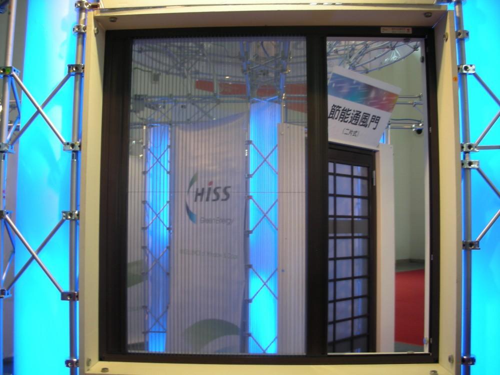 Mosquito protection folding mesh window screen buy for Window mesh screen