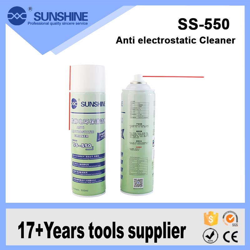 SS-550 anti electrostatic liquid cleaner nonflammable efficient cleaner spray