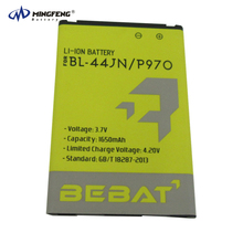 Durable Lifespan Cell Phone General Replacement Battery BL-44JN for LG E400 L3 E610 L5 P970 Battery