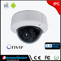 CCTV 2.0 megapixel IP HD Cameras POE,RTSP H.264 Weaterproof Dome Camera,Primary Stream:1920x1080, cctv video security equipment
