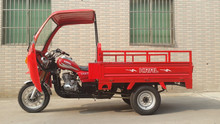 Hot Sale 3 Wheel Motor Tricycle With Windshield For Cargo On Sale