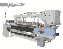 Tongda high quality textile machinery shuttleless rapier loom