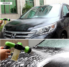 New arrival car wash gun / foam spray gun / Foam Spray Wash Gun