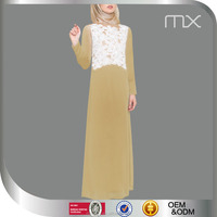 Adults Age Group And Women Gender Maxi Dresses Islamic With White Embroidery Abaya 2016