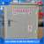 Full automatic latest electric welded mesh wire welding machine and equipment price