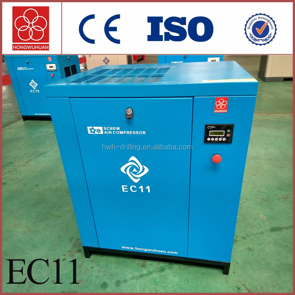 EC11 8 bar AC power single screw air compressor 11kw