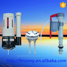 ZZ-207 toilet water tank flush valve mechanism fitting
