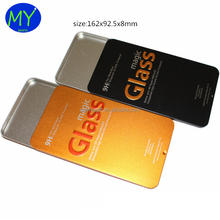 China Elegant Mobile Phone Film Packing Tin Case