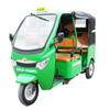 Bajaj three wheel passenger tricycle taxi from China