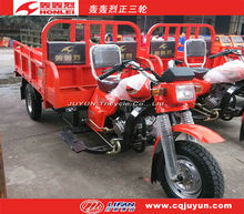 2016 new model three wheel motorcycle/Latest air-cooling engine Tricycle HL150ZH-A34