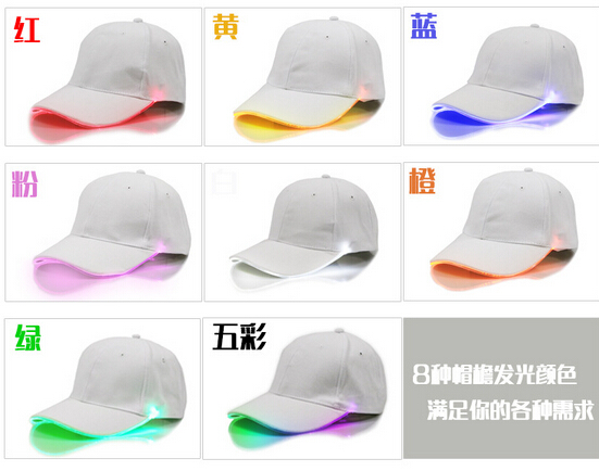 popular new item products 2017 innovative USB rechargeable hat led