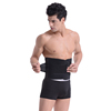 Hot selling tummy waist trimmer belt waist back support wide band