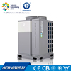 2000btu to 4000btu small Central air conditioner 100kw water chiller