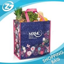 High Quality Fancy Laminated Non Woven Shopping Bag