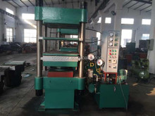 tyre vulcanizing machine/rubber tile/rubber tube making machine