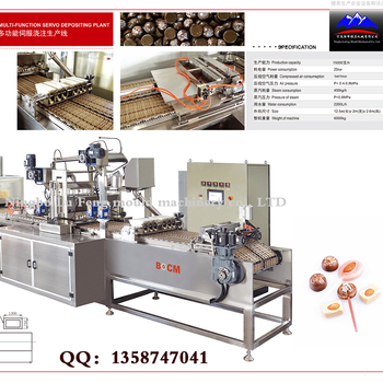 Spherical, and various shapes of lollipop production line