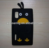 mobile phone cute animal chicken case cover for LG optimus E610/E612 L5