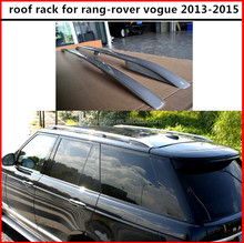 roof rack for range-rover vogue 2013-2015