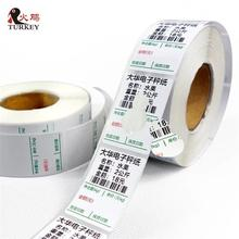 "Supermarket Weighing Scale direct thermal barcode labels , 58 x 40 mm, UPC ""36 ROLLS"" Per Case"