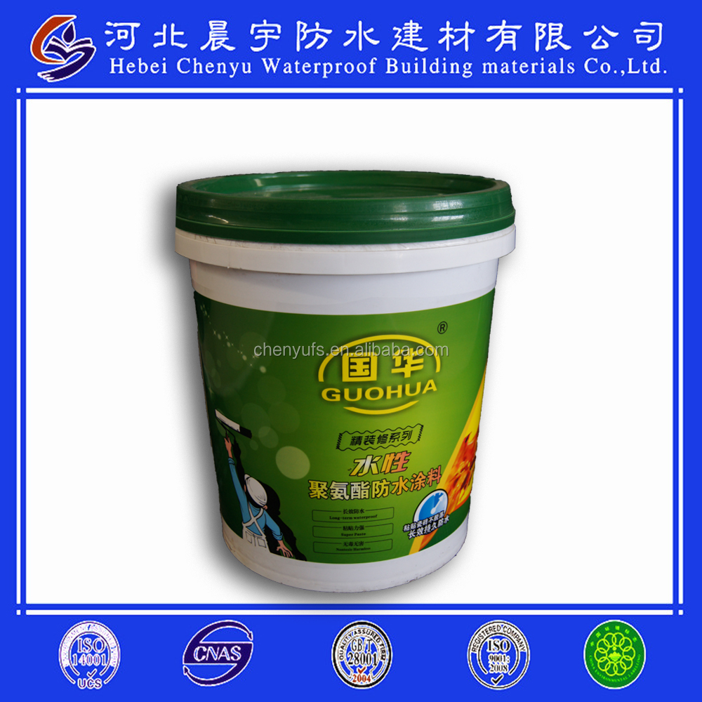 Rubber Roof Coating Lowes Of Polyurethane Waterproof Coating