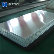Direct Chilled Hot Rolled Aluminum sheet T4 T6 Alloy 6061