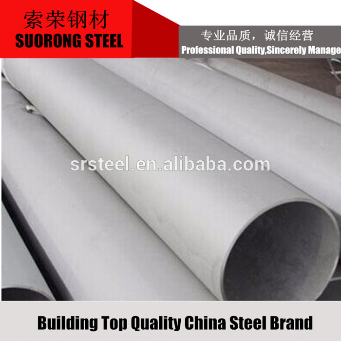 Carbon ASTM1045 Cold Drawn Skived Steel Pipe And Tube