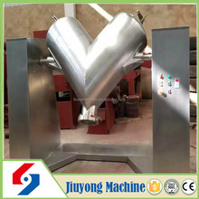 Professional stainless steel automatic V-shaped powder blending machine / V type mixer