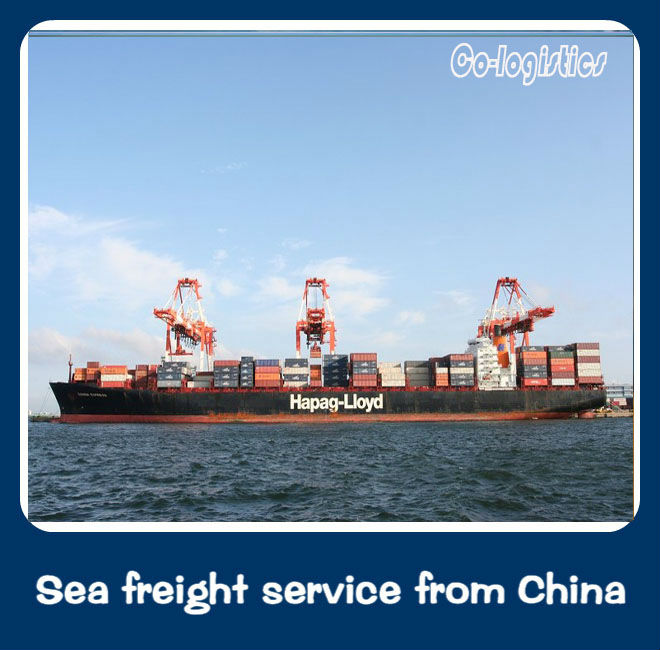 DDU/DDP from Shanghai to United Arab Emirates shipping service-- carrie skype:jenacologistics