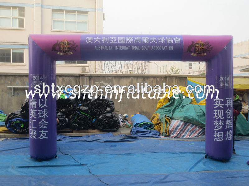 inflatable racing arch/advertising arch
