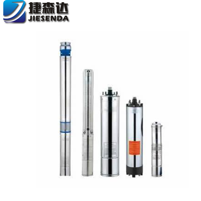sump deep well pump submersible well pump price solar water pump for agriculture