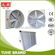 Butterfly cone exhaust fan 50 inch for greenhouse and poultry house